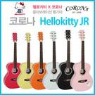 헬로키티 코로나 Hellokitty JR(주니어)/ 입문용 통기타/미니기타/주니어기타